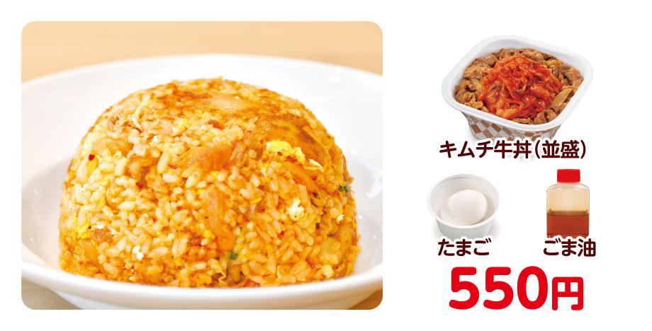 牛 丼 アレンジ